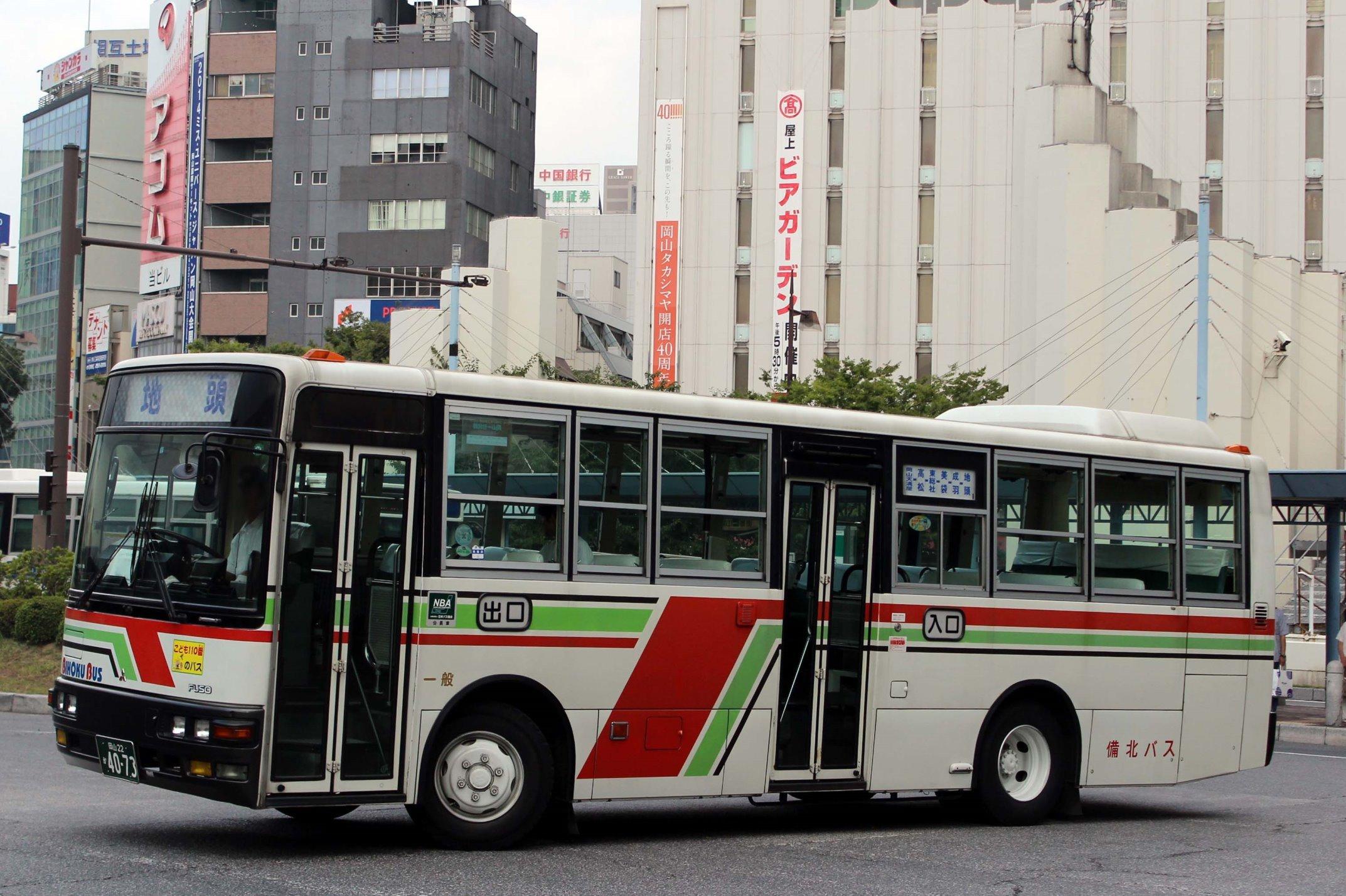 備北バス か4073