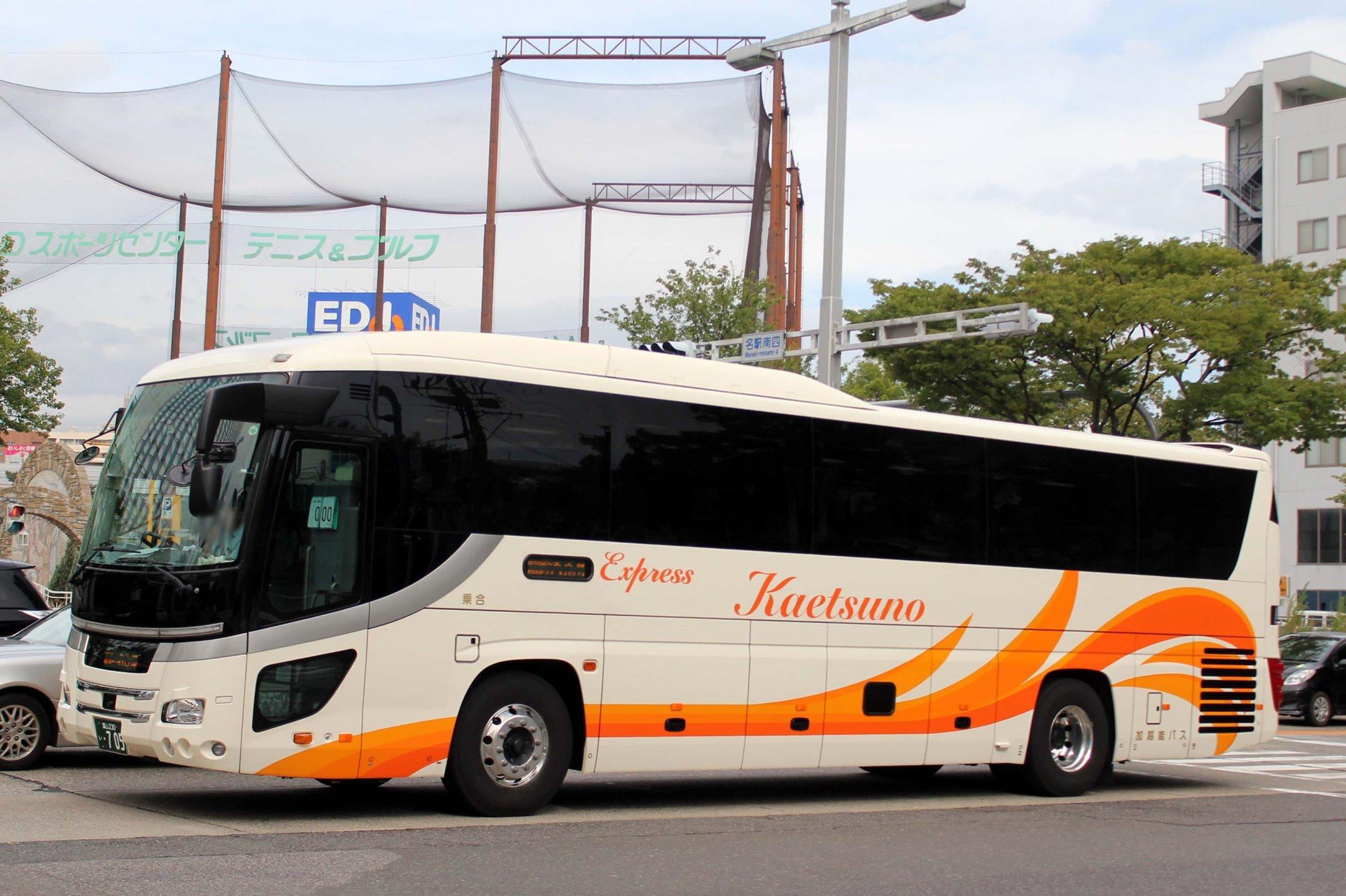 加越能バス い705
