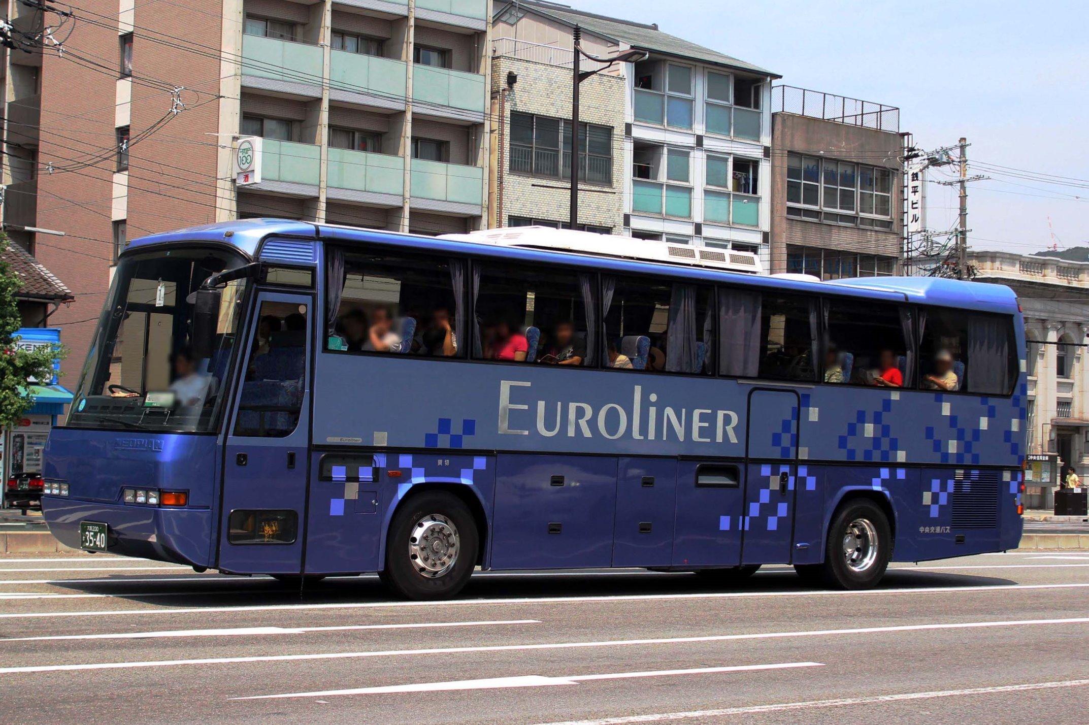 中央交通バス か3540