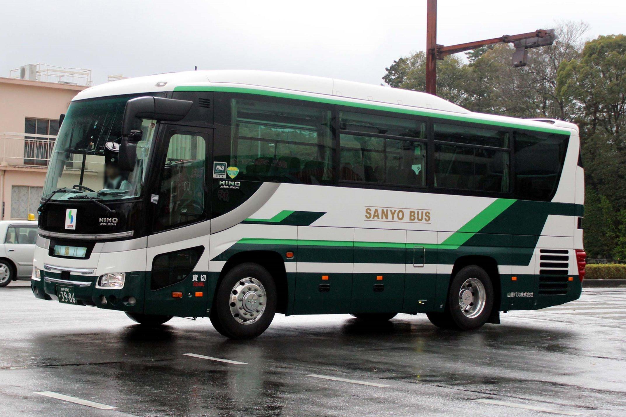 山陽バス 8249U