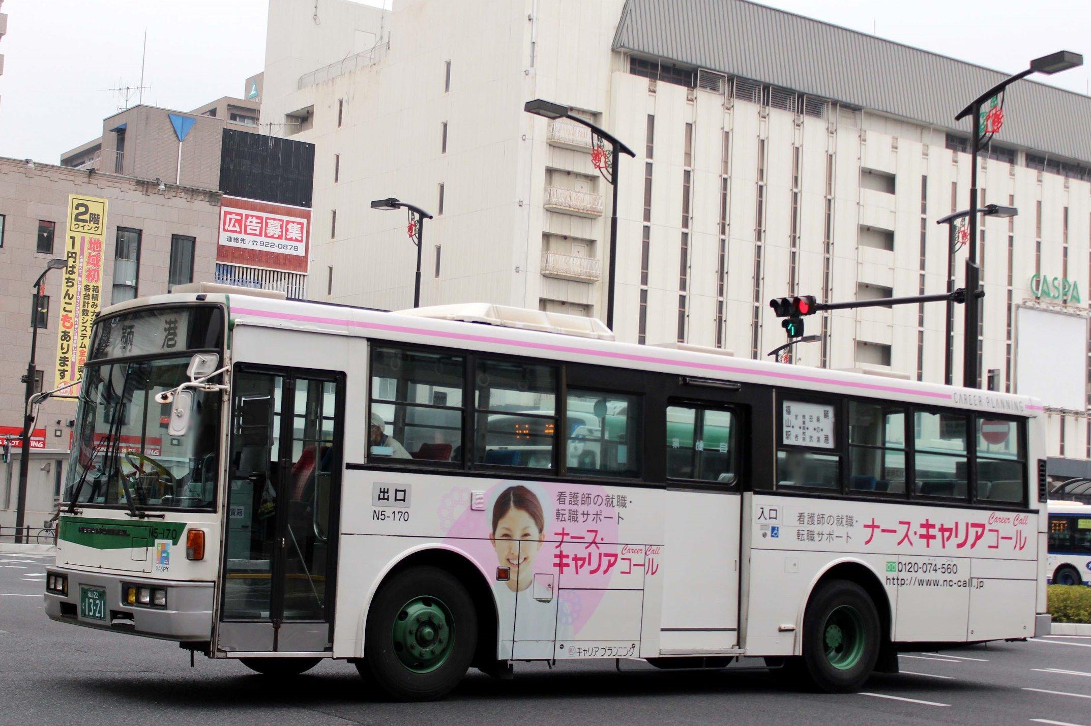 鞆鉄道 N5-170
