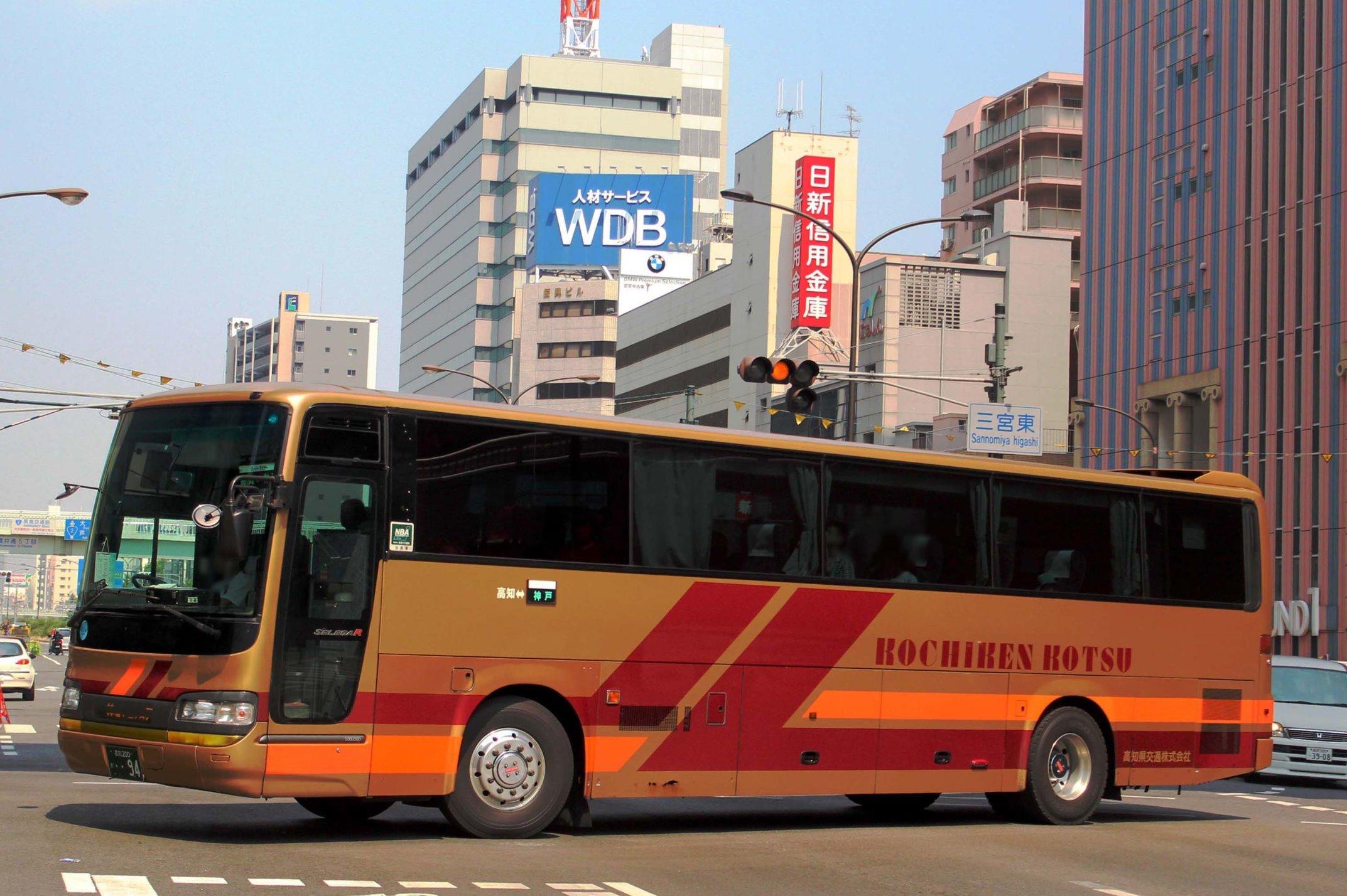 高知県交通 か94