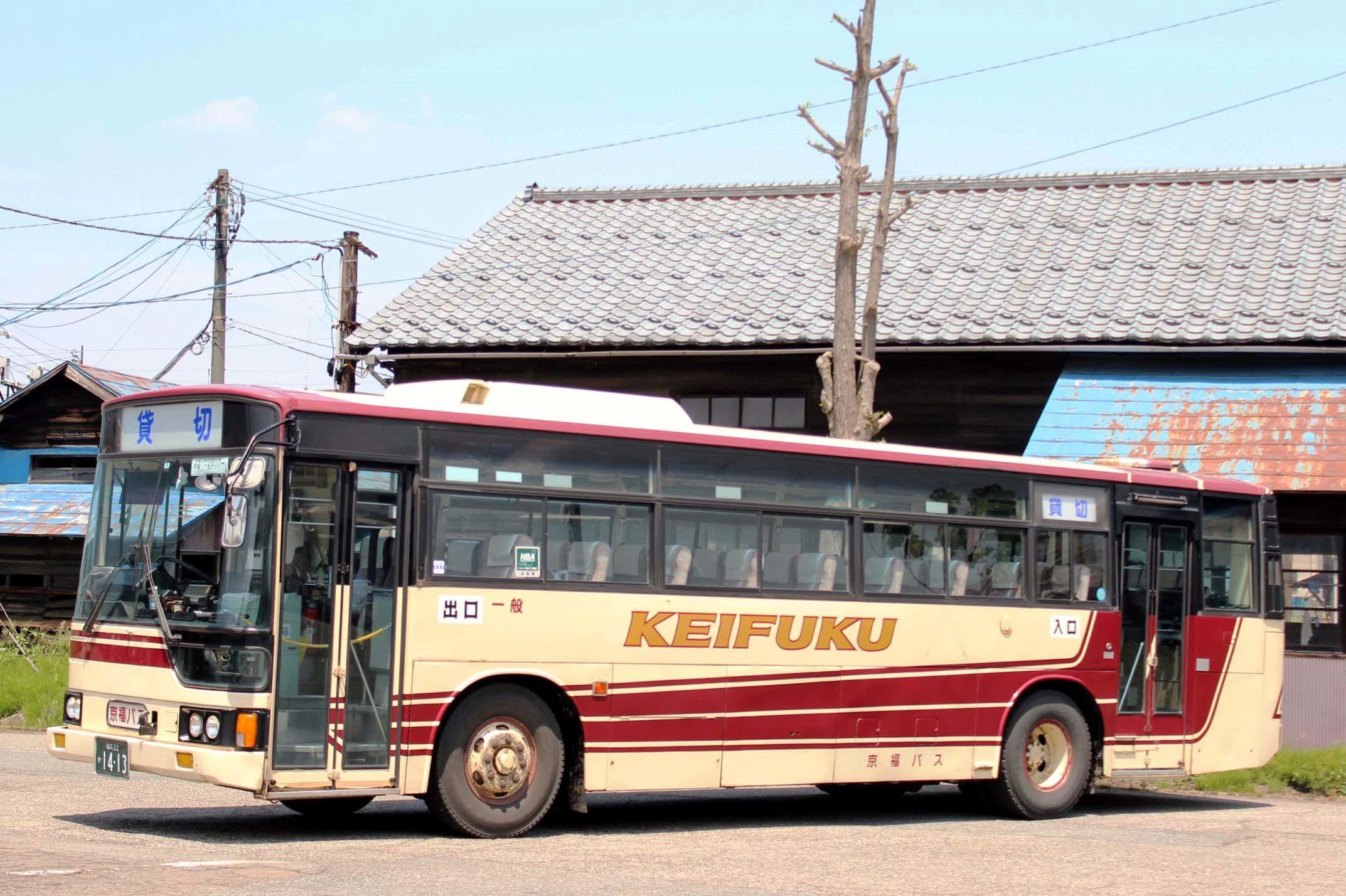 京福バス か1413