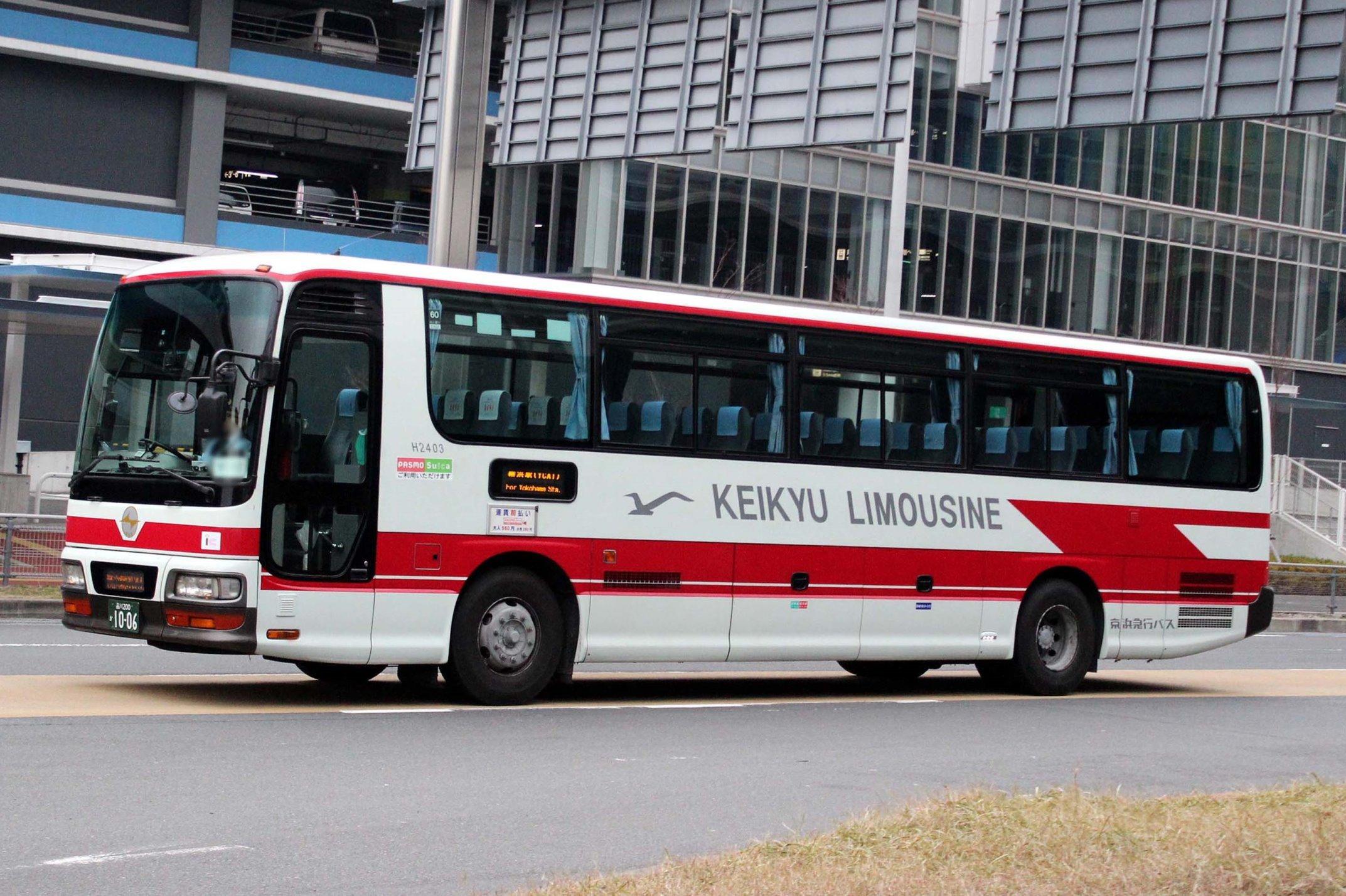 京浜急行バス H2403
