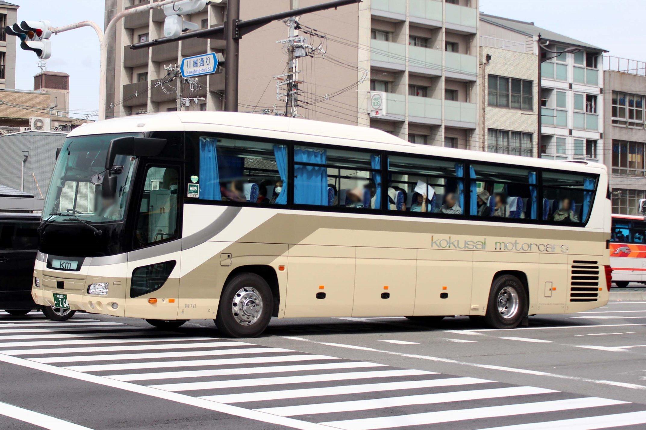 ケイエム観光バス あ264