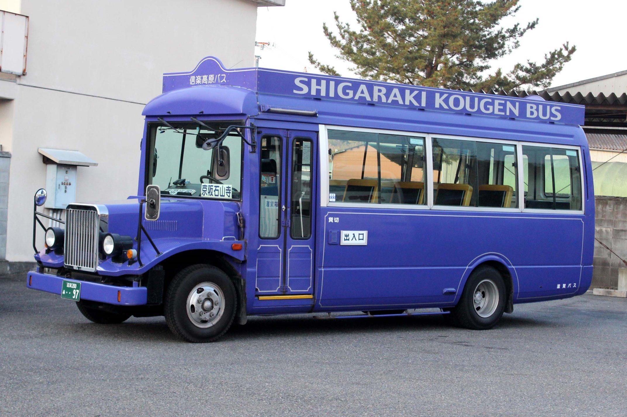 滋賀バス あ97