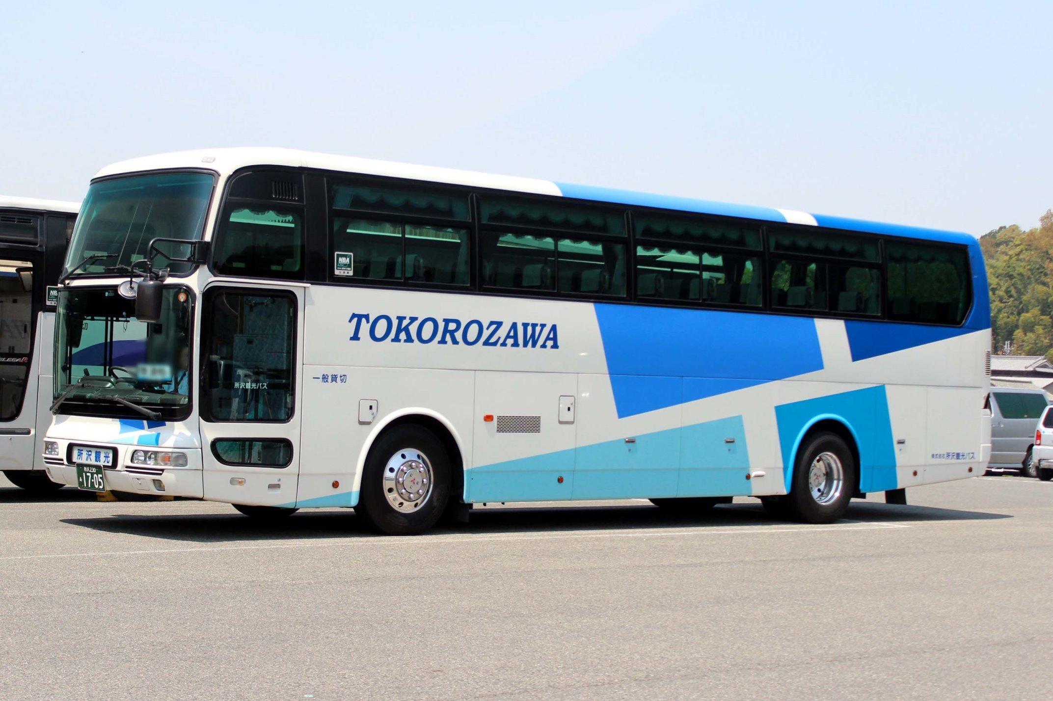 所沢観光バス あ1705