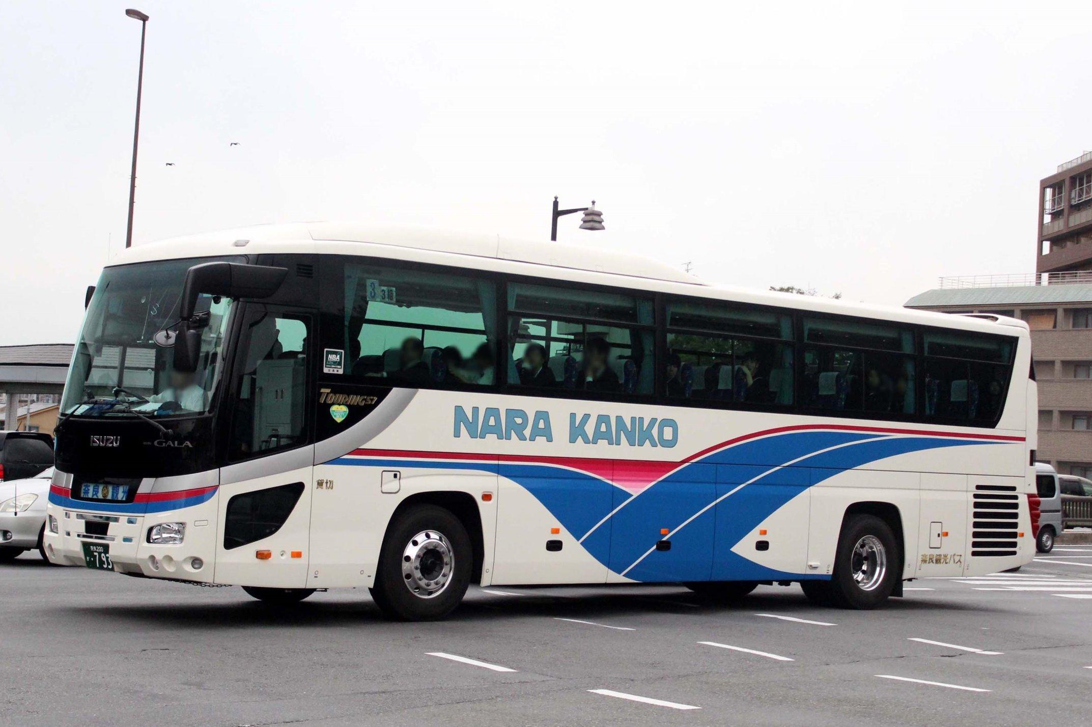 奈良観光バス か793