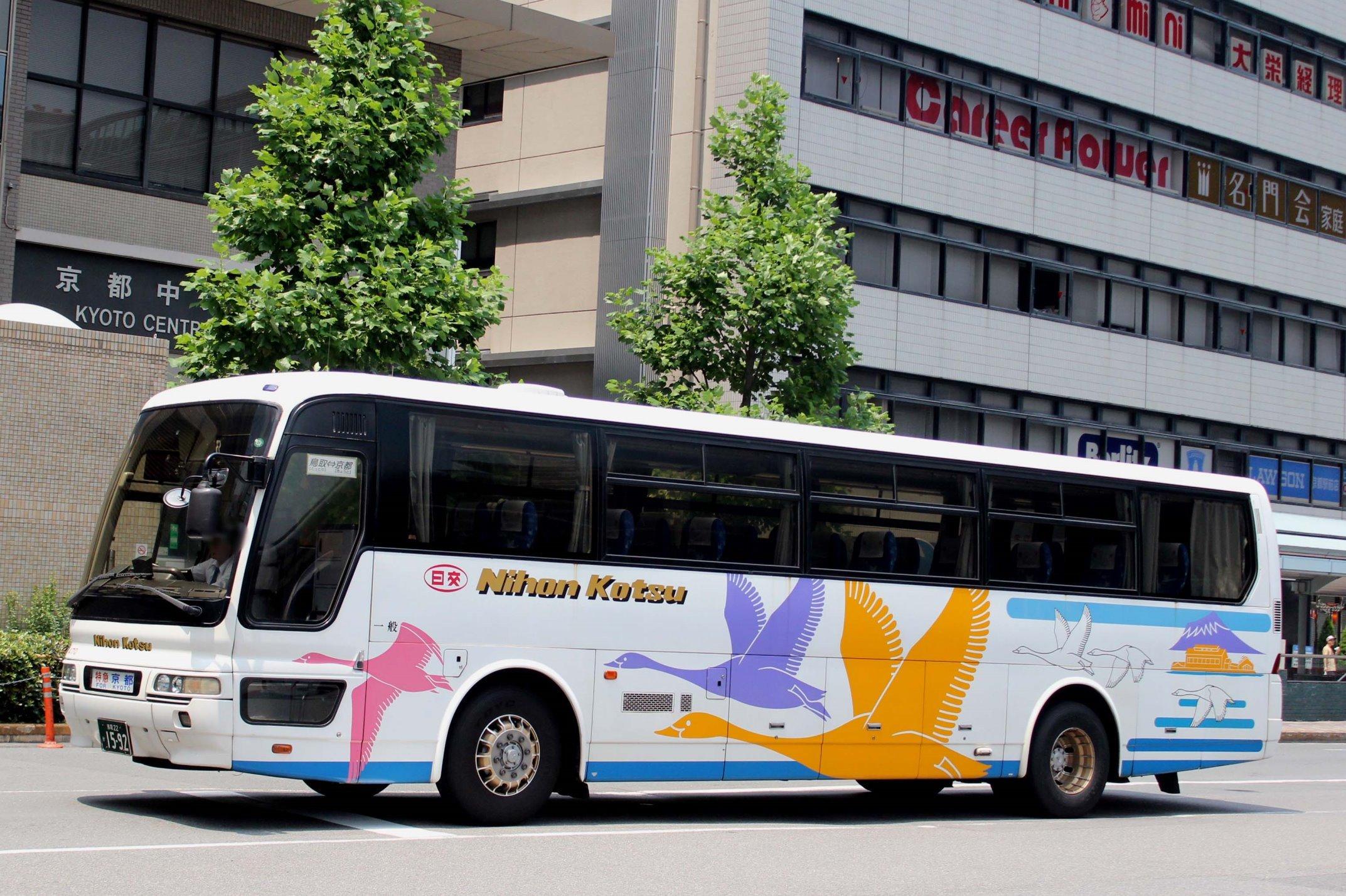 日本交通 470