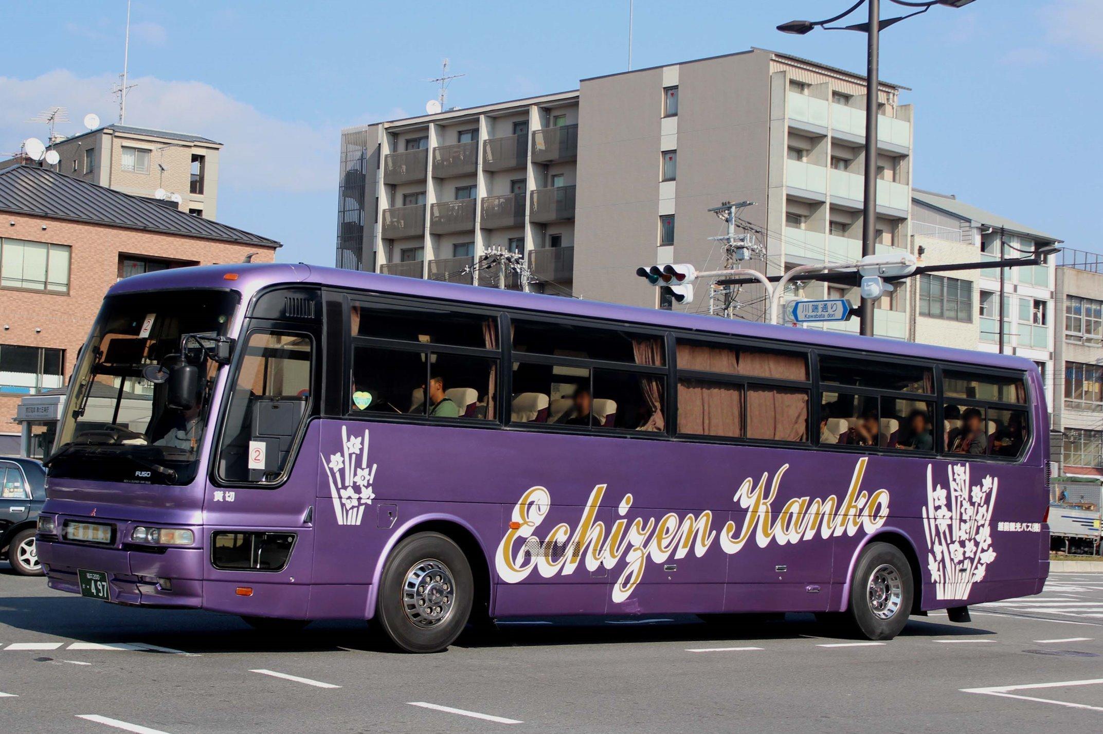 越前観光バス か497