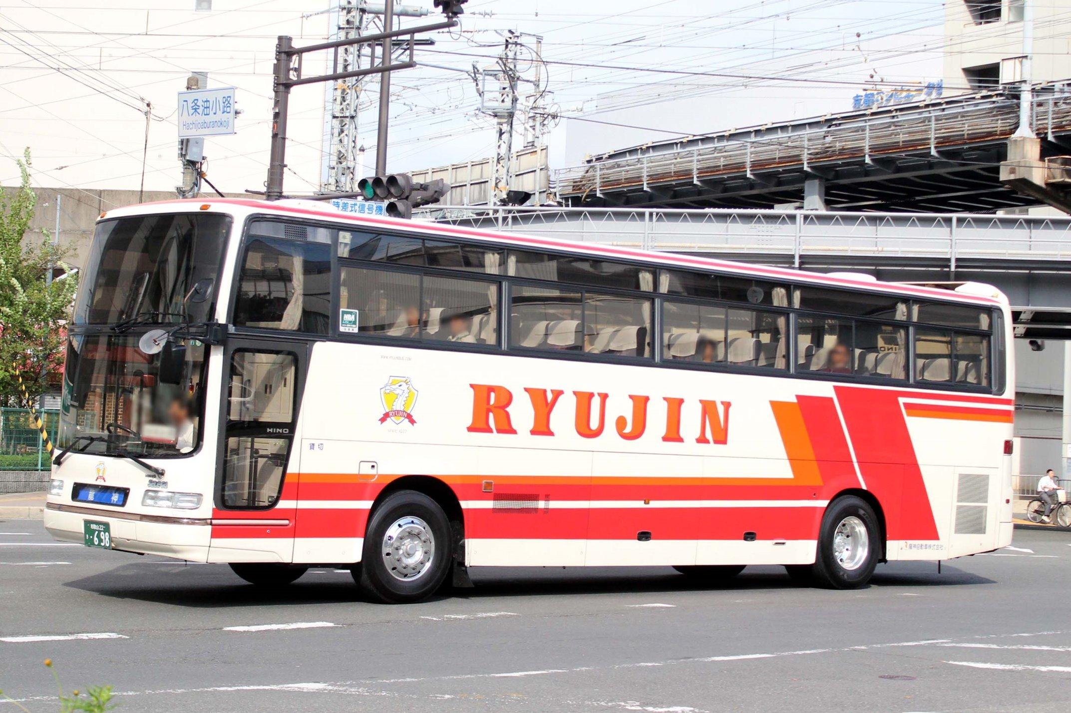 龍神自動車 き698