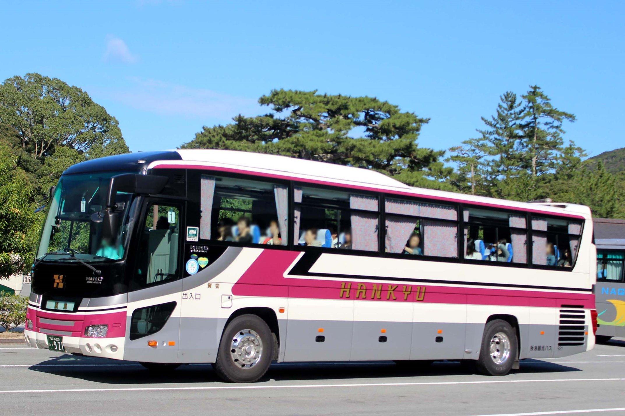 阪急観光バス 921