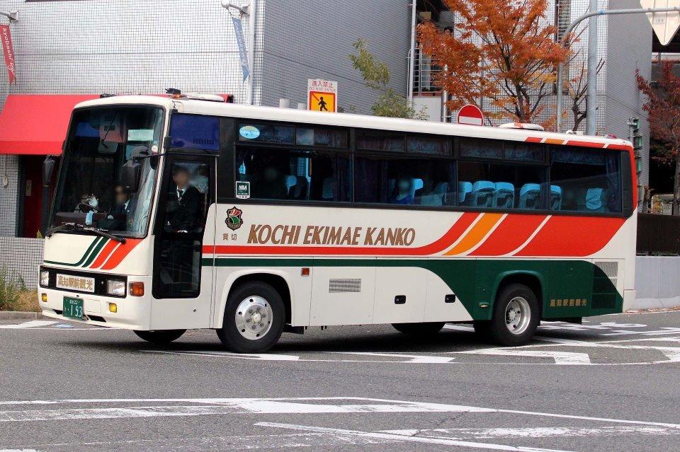 高知駅前観光 き193