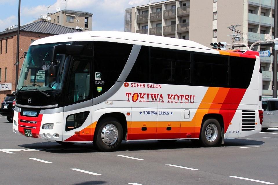 トキワ交通 か960