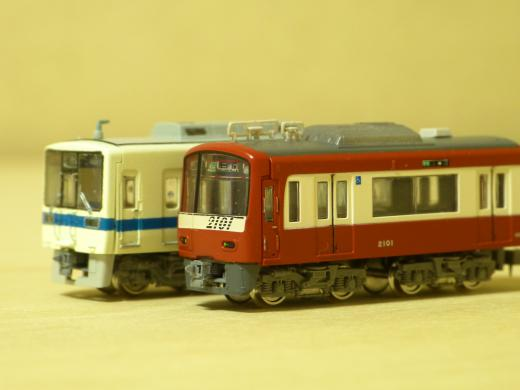 P1330214.jpeg