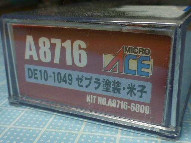 P1040059.jpg
