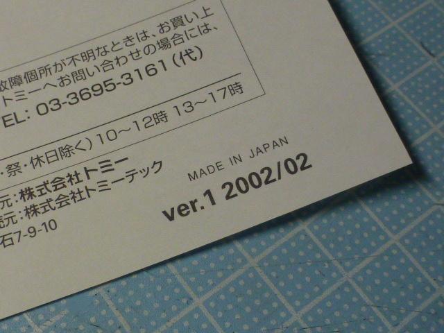 P1090164.jpg