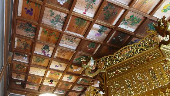 こがえる寺の天井絵