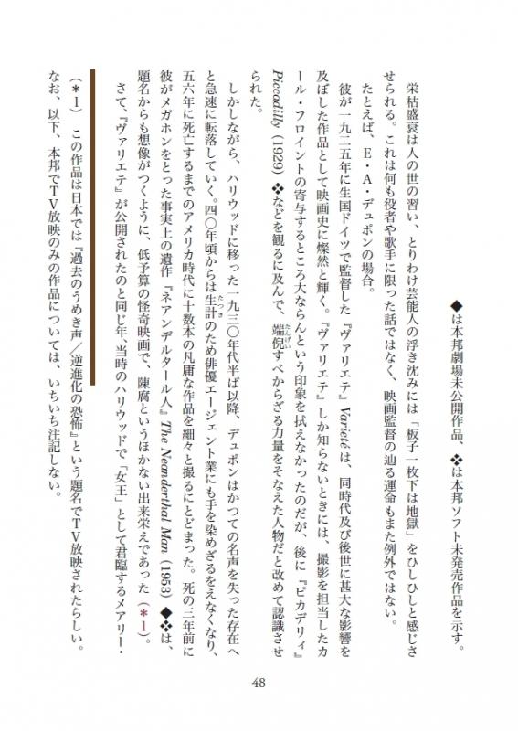 kaiboureiteki3.jpg
