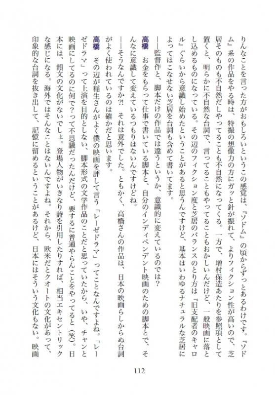 kaiboureiteki6.jpg