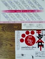 P1150327.jpg