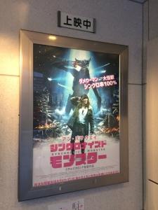メトロ劇場 ポスター