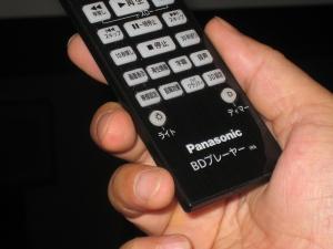 DMP-UB900用リモコンのライトボタン