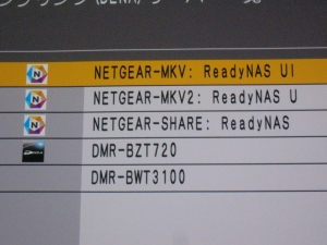 DMP-UB90 お部屋ジャンプリンク