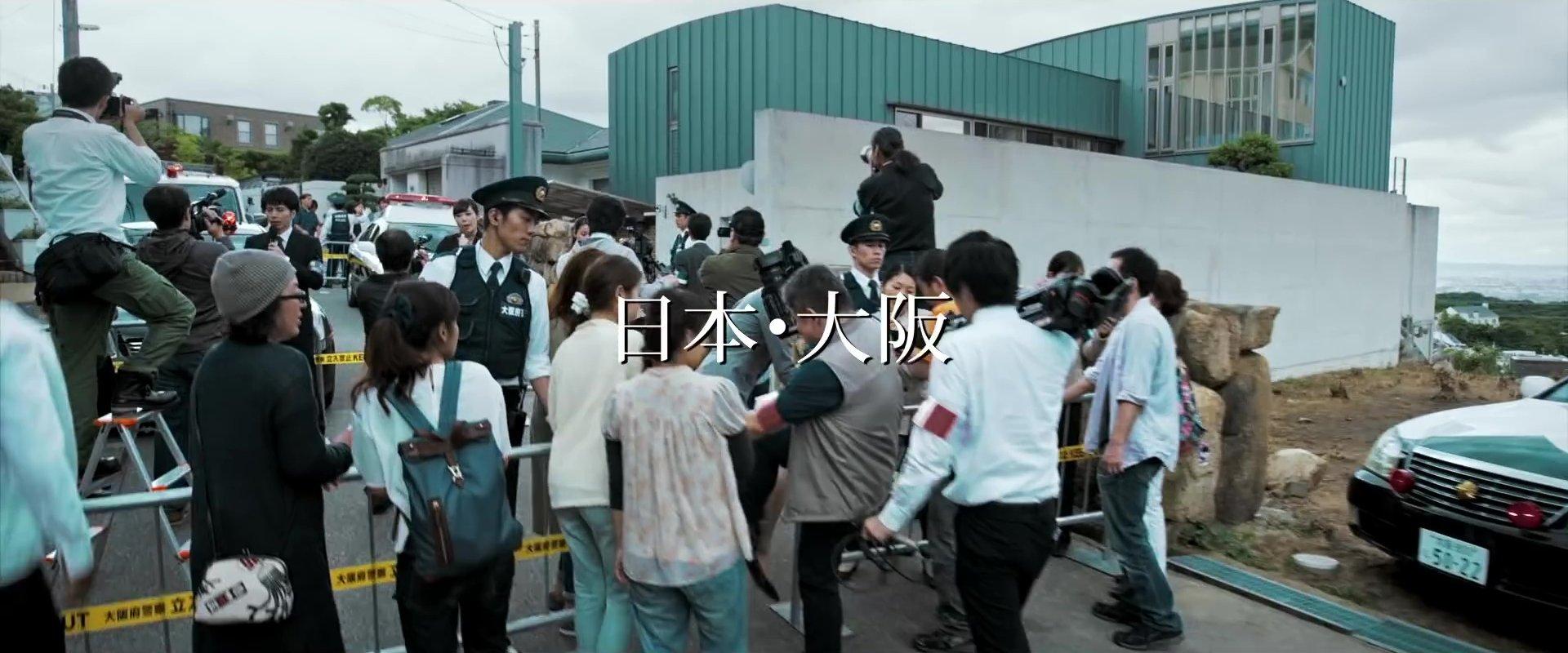 マンハント予告編より 現場