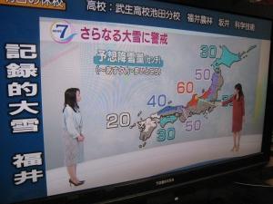 ニュース7 さらなる大雪