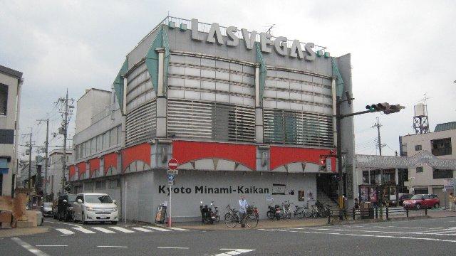 京都みなみ会館 昨年6月撮影