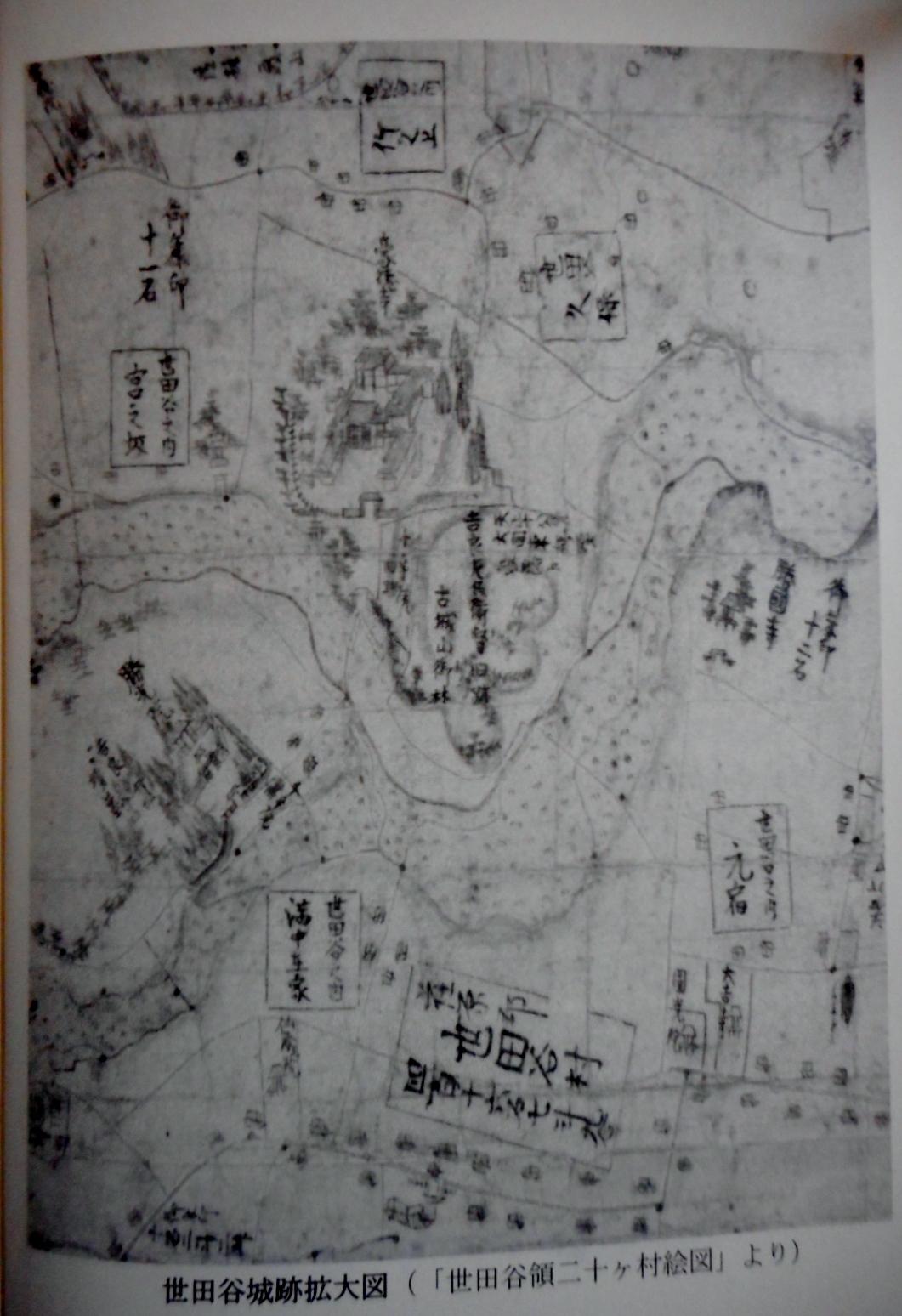 世田谷城の縄張り