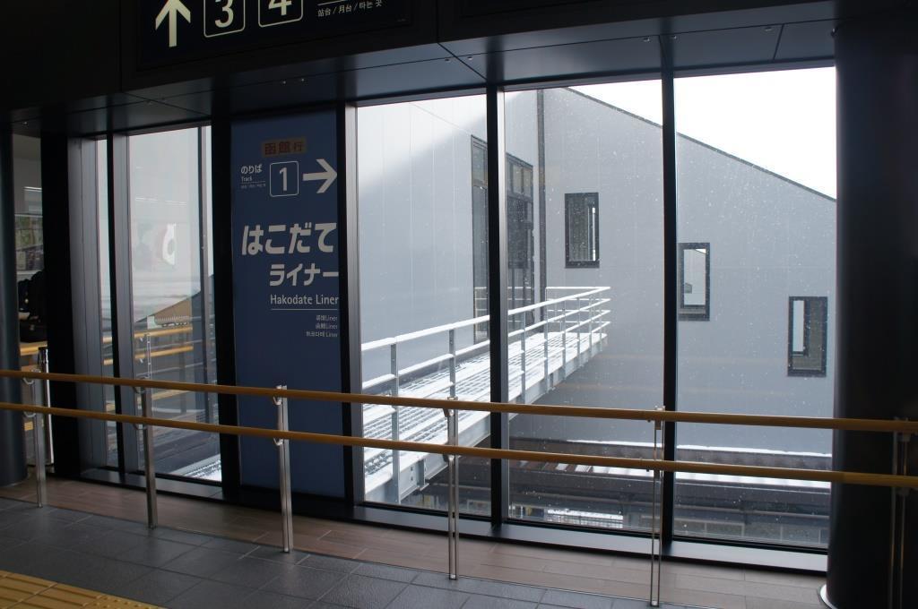 新函館北斗駅25