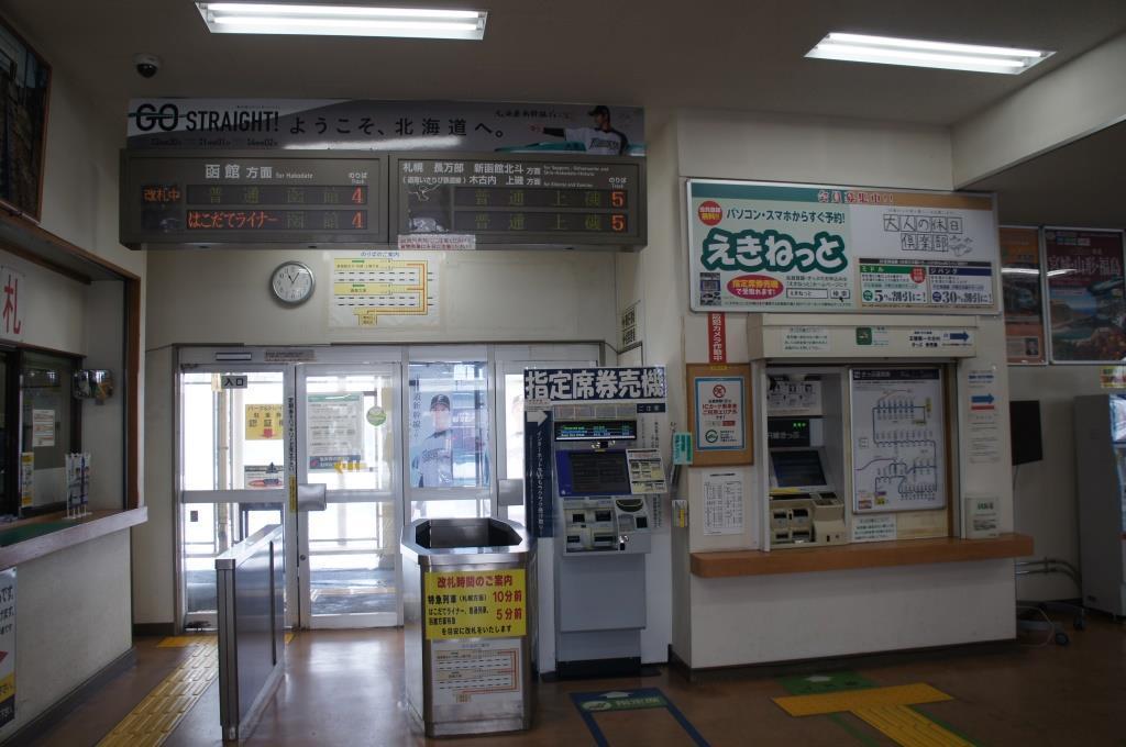 五稜郭駅06