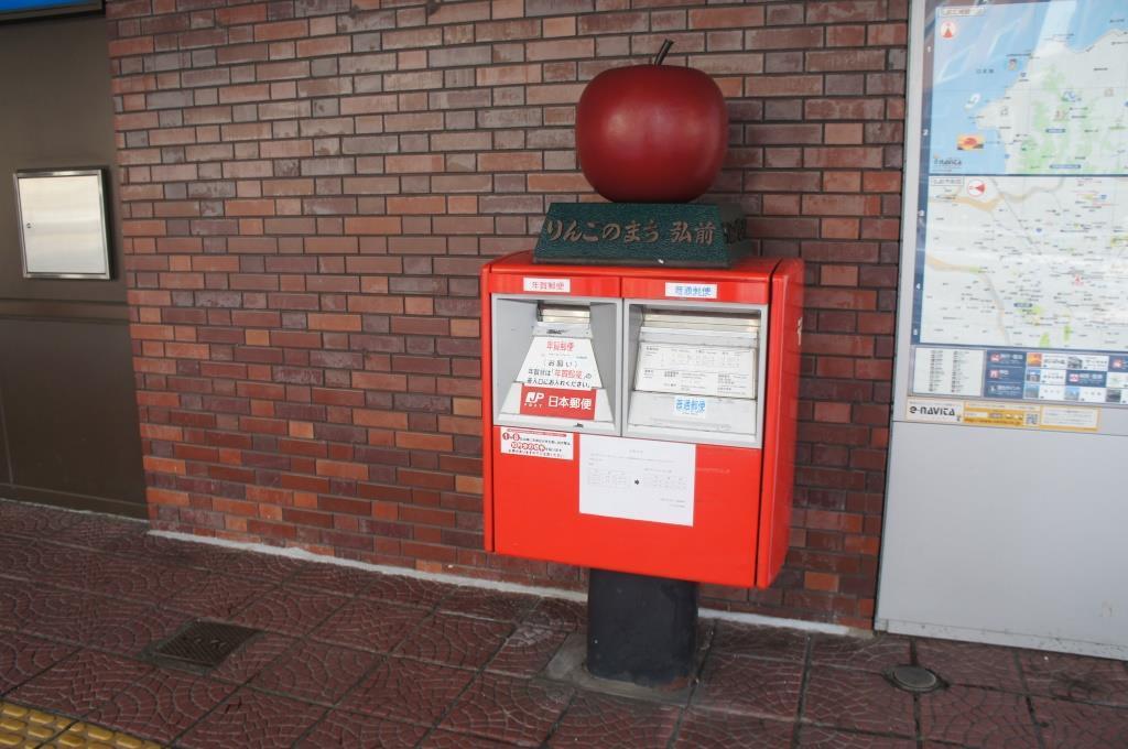 弘前駅09