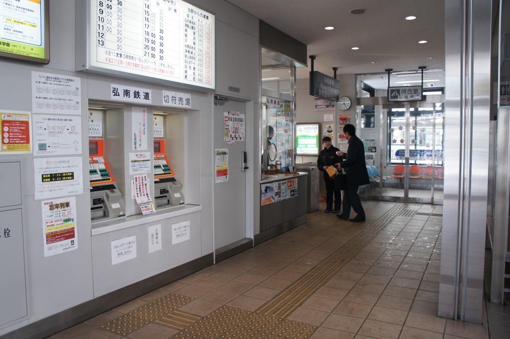弘前駅14