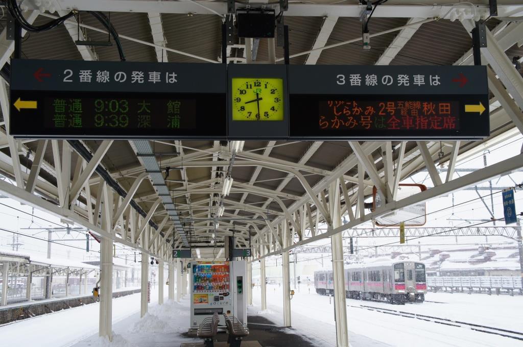 弘前駅16