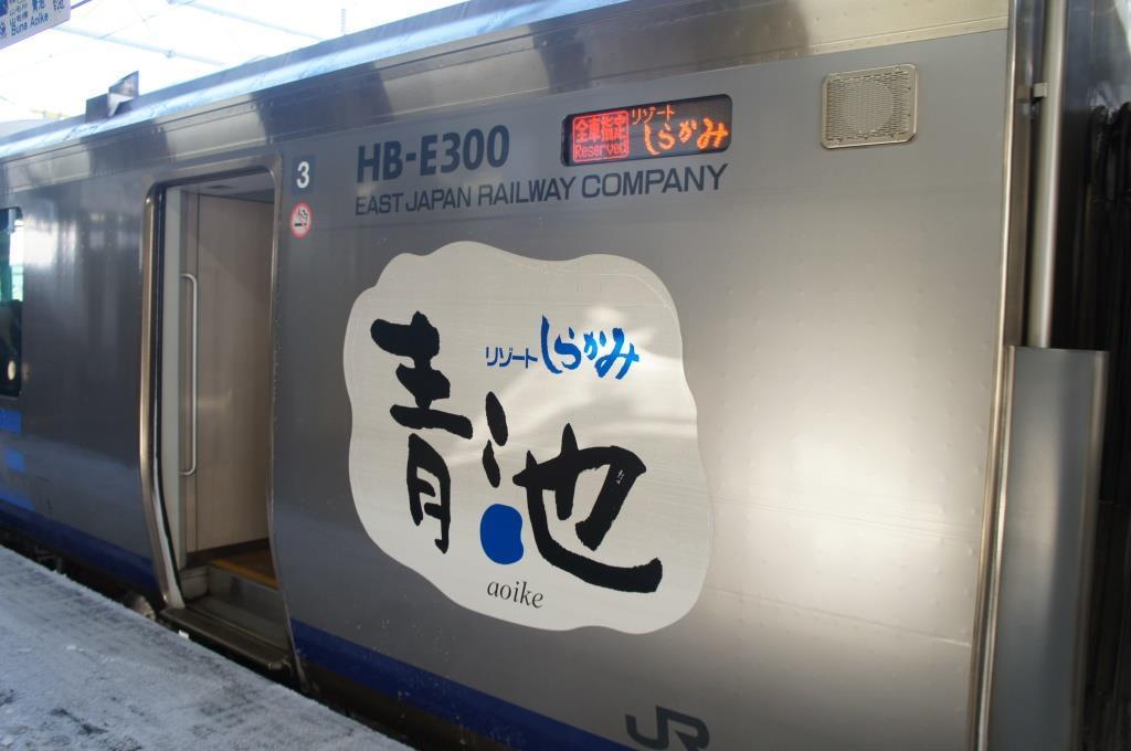 弘前駅27