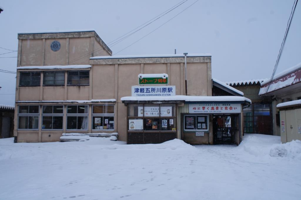 五所川原駅15