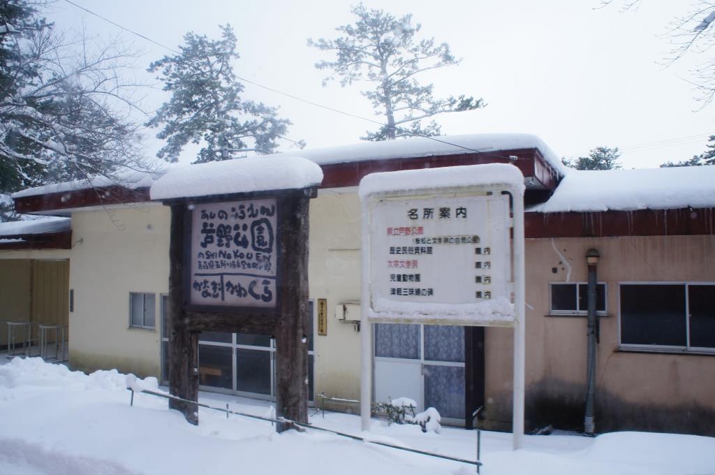 津軽鉄道26