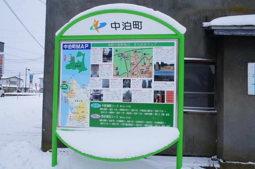 津軽中里駅06