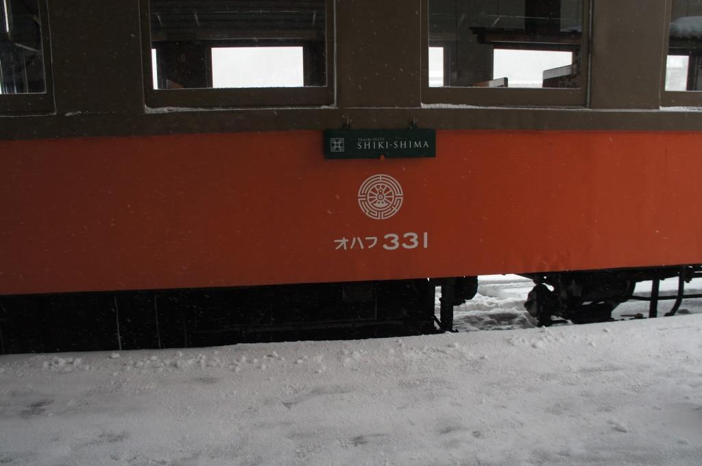 津軽中里駅11