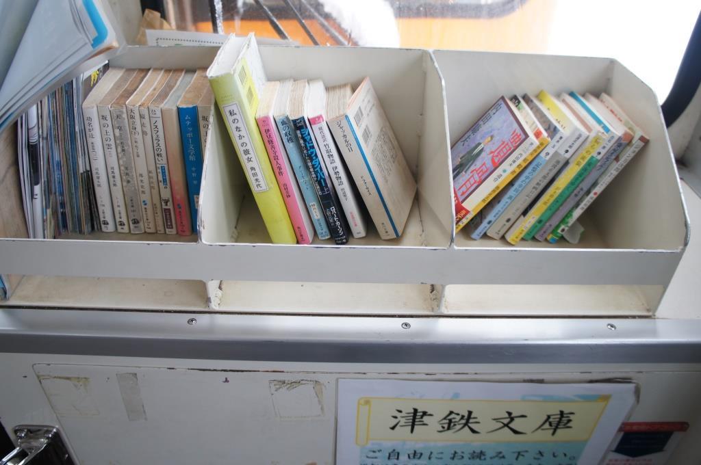 津軽中里駅16