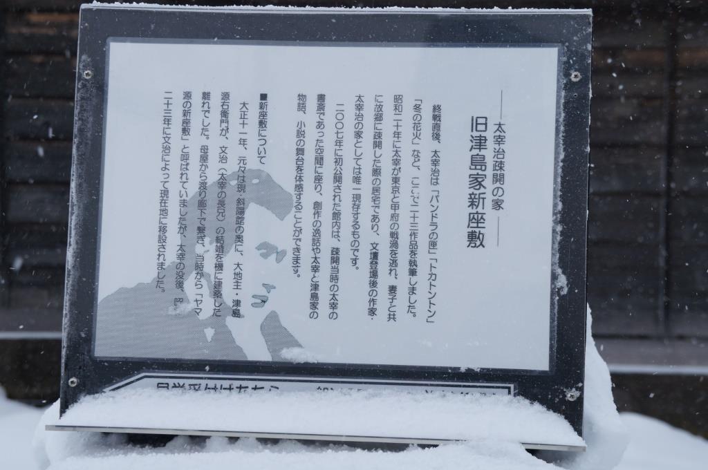 金木駅09