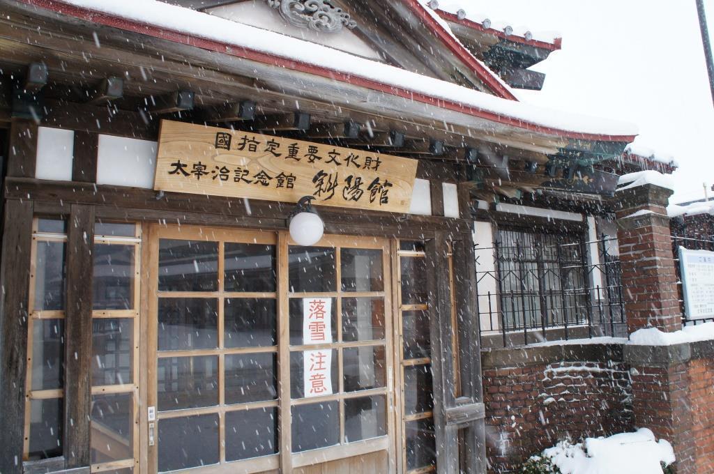 金木駅11