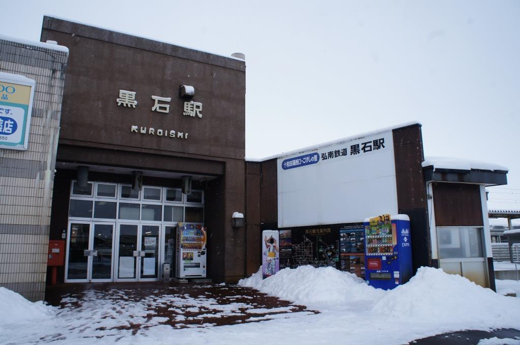 黒石駅12