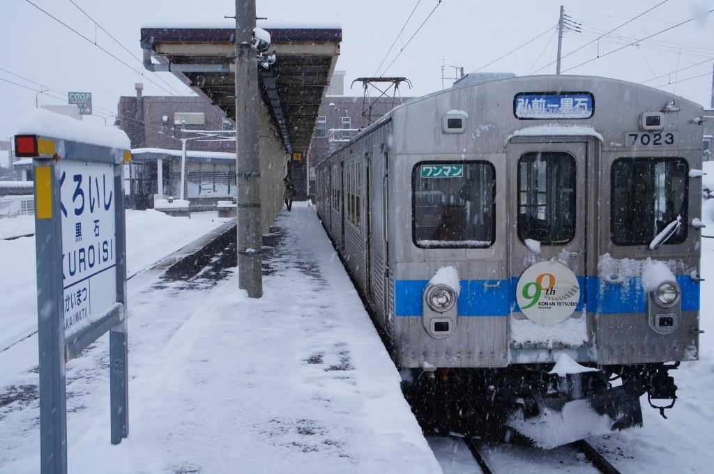 黒石駅19