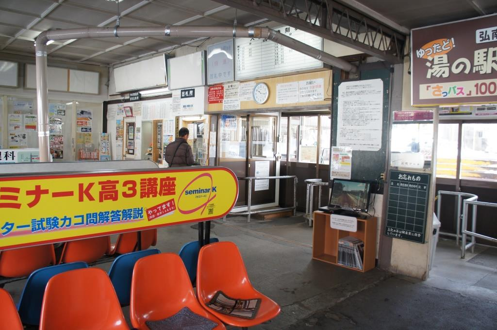 中央弘前駅06