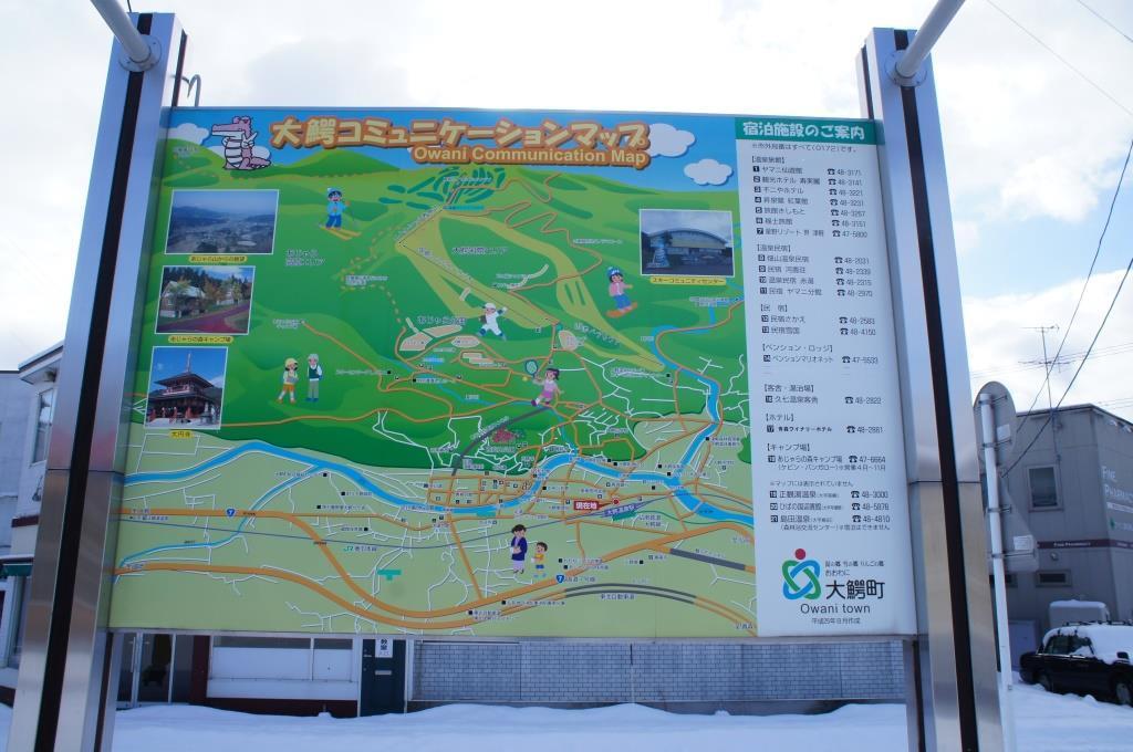 大鰐駅14