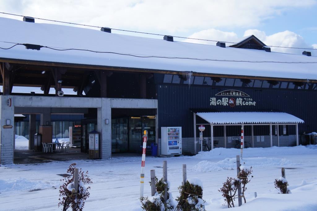 大鰐駅18